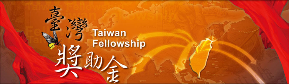 Scholarships of Taiwan Fellowship 2018