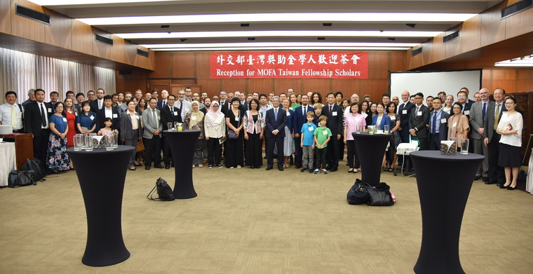 2019 MOFA Reception & 2nd Presentation of Taiwan Fellowship Scholars