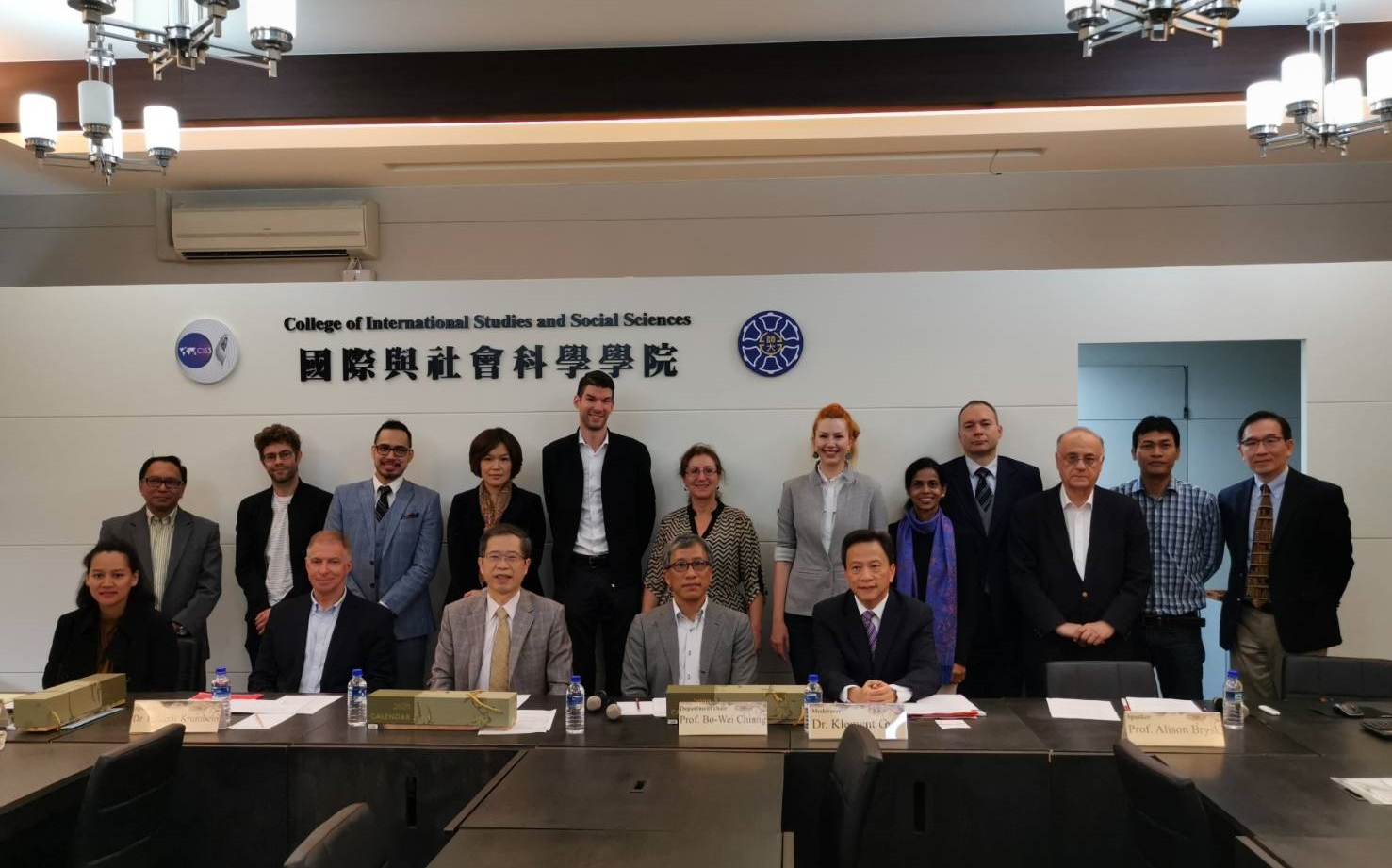MOFA Taiwan Fellowship Forum— The Dynamics of Regional and International Politics