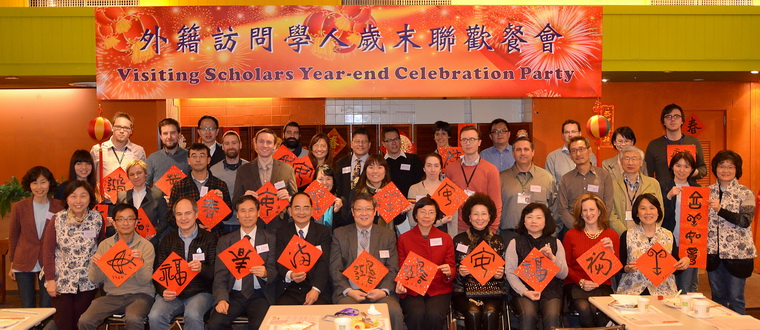 2015 Visiting Scholars Year-end Celebration Party on Feb. 10th