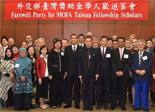 2018 Farewell Party for MOFA Taiwan Fellowship Scholars