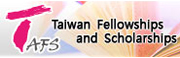 Taiwan Fellowships and Scholarships